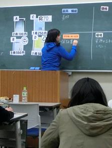コース専任教員はやみ たかこ速水 多佳子(家庭科教育学)